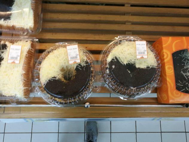 die Kombi Käse und Schoko gibt es oft auf Kuchen und Brot